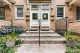 322 Cedar Avenue - Photo 4