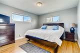 266 109th Avenue - Photo 13