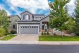 10888 Oakshire Avenue - Photo 1
