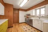 4045 4th Avenue - Photo 15