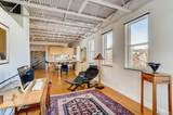 2060 Pearl Street - Photo 17