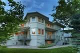 4009 Nevis Street - Photo 4