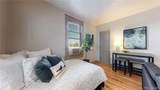 1650 Pearl Street - Photo 12