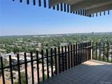 460 Marion Parkway - Photo 10