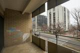 800 Pearl Street - Photo 20