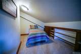 380 Ore House Plaza - Photo 30