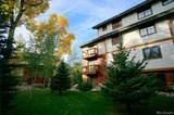 380 Ore House Plaza - Photo 33