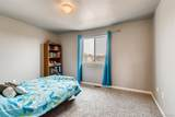 6708 Catalpa Street - Photo 21