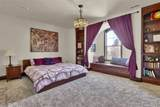 1041 Meteor Place - Photo 20