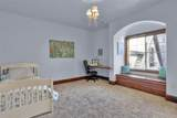 1041 Meteor Place - Photo 22