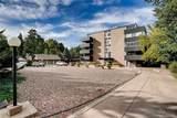 675 University Boulevard - Photo 1
