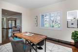 4017 Nevis Street - Photo 14
