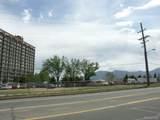 575 Union Boulevard - Photo 14
