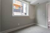 3245 17th Avenue - Photo 12