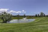 11879 Wyandot Circle - Photo 1