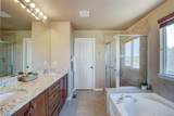 7487 Biloxi Court - Photo 16