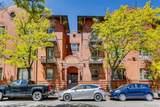 1475 Humboldt Street - Photo 1