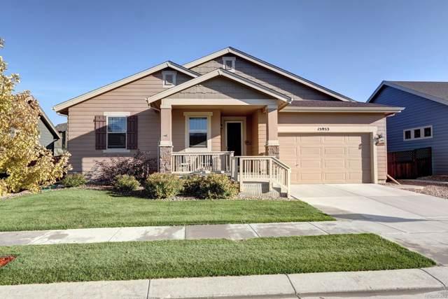 15953 E 124th Avenue, Commerce City, CO 80603 (MLS #1545011) :: 8z Real Estate