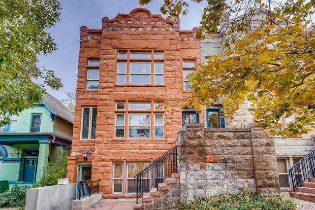 1610 N Humboldt Street B, Denver, CO 80218 (MLS #1852868) :: 8z Real Estate