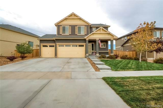 4829 S Biloxi Way, Aurora, CO 80016 (MLS #1853870) :: Kittle Real Estate