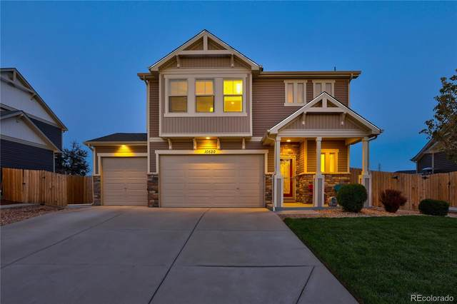 10520 Worchester Drive, Commerce City, CO 80022 (#2084110) :: Own-Sweethome Team