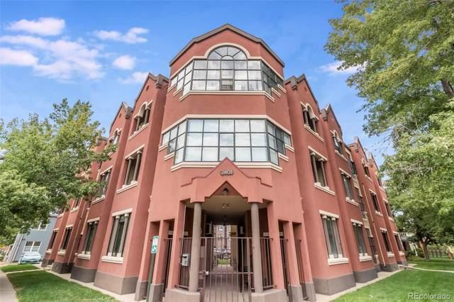 2403 Glenarm Place #305, Denver, CO 80205 (#2505378) :: Wisdom Real Estate