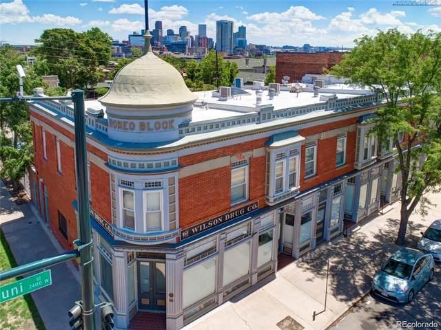 2944 Zuni Street #7, Denver, CO 80211 (MLS #2859386) :: 8z Real Estate