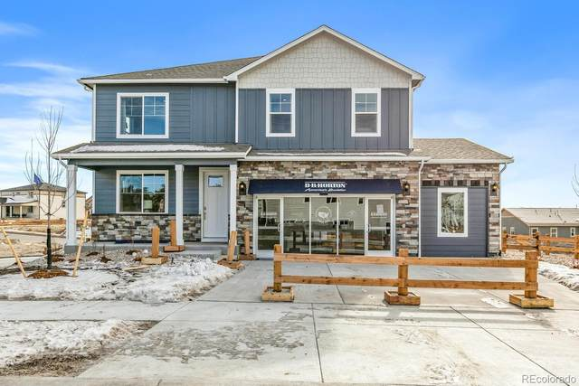 407 Sunset Court, Fort Lupton, CO 80621 (#2955858) :: The DeGrood Team