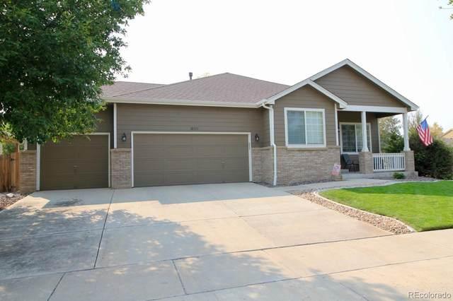 10511 Tucson Street, Commerce City, CO 80022 (MLS #3032447) :: 8z Real Estate