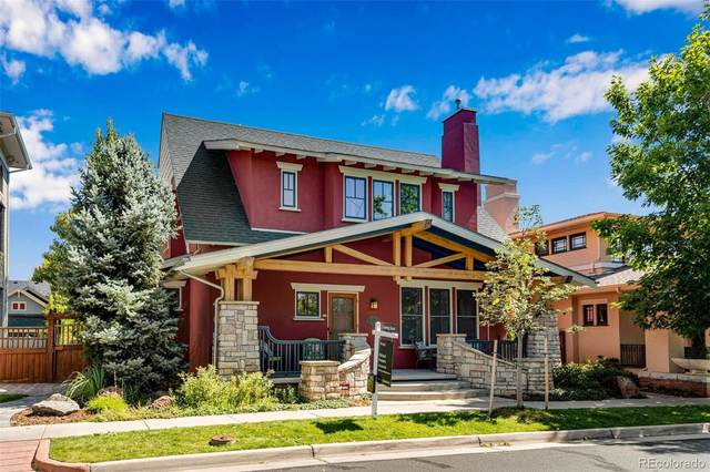 11776 Perry Street, Westminster, CO 80031 (MLS #3265967) :: Bliss Realty Group