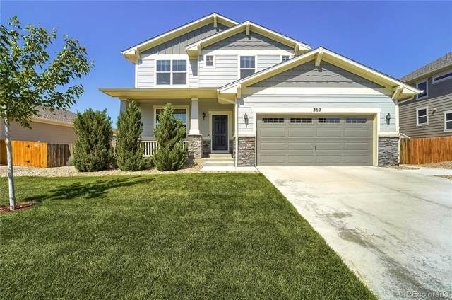 369 Chapel Hill Drive, Brighton, CO 80601 (MLS #3280388) :: 8z Real Estate