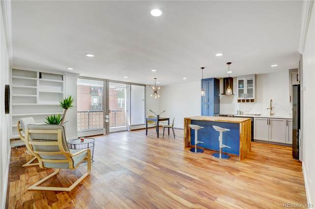 4570 E Yale Avenue #306, Denver, CO 80222 (#3551281) :: Mile High Luxury Real Estate