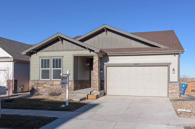 10902 Unity Lane, Commerce City, CO 80022 (#3622072) :: The DeGrood Team
