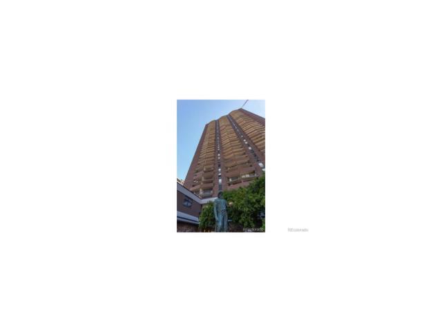 1020 15th Street 19L, Denver, CO 80202 (#3653191) :: Thrive Real Estate Group