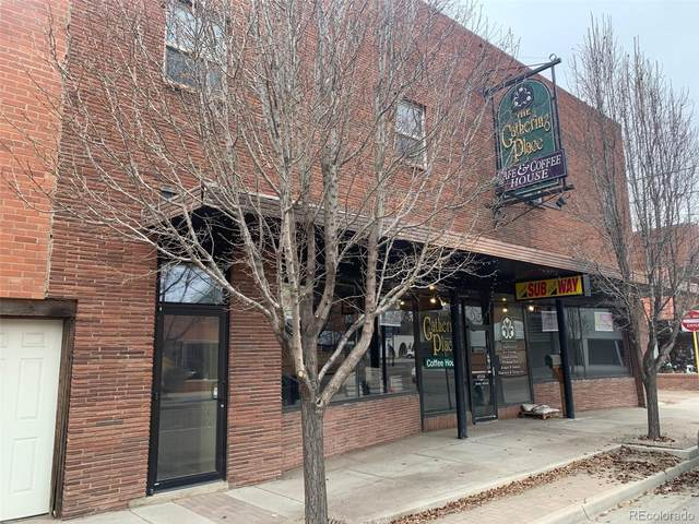 315 Edison Street, Brush, CO 80723 (MLS #4053035) :: 8z Real Estate