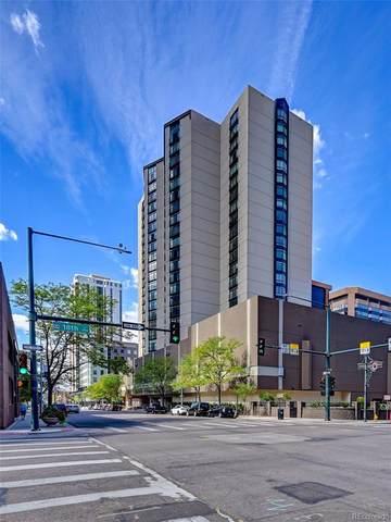 1777 Larimer Street #511, Denver, CO 80202 (MLS #4327262) :: Keller Williams Realty