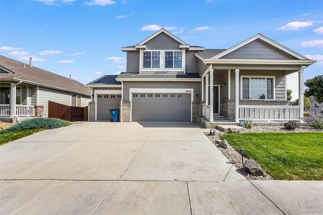 10020 Jasper Street, Commerce City, CO 80022 (#4408901) :: The Griffith Home Team