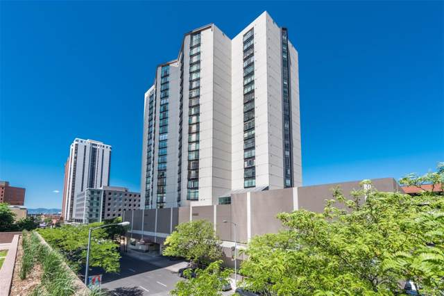 1777 Larimer Street #1702, Denver, CO 80202 (MLS #4410354) :: Bliss Realty Group