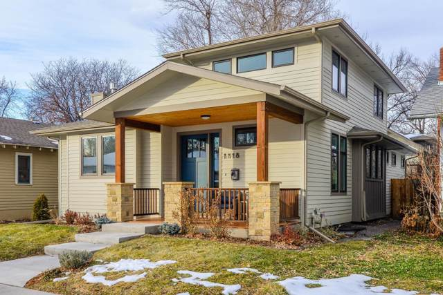 1118 Woodford Avenue, Fort Collins, CO 80521 (#4634818) :: Relevate | Denver