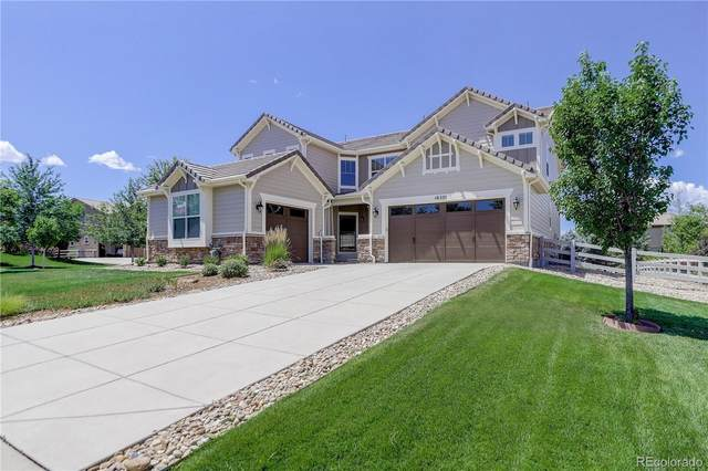 16551 Turret Way, Broomfield, CO 80023 (MLS #4745306) :: 8z Real Estate