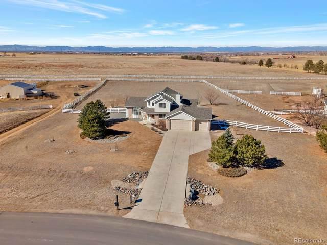 16285 Bently Street, Brighton, CO 80603 (#4978188) :: Colorado Home Finder Realty