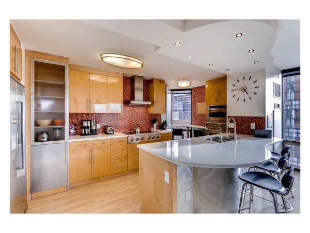 1625 Larimer Street #1801, Denver, CO 80202 (MLS #5043745) :: 8z Real Estate