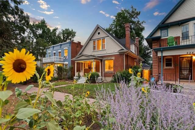 222 S Logan Street, Denver, CO 80209 (MLS #5289316) :: Find Colorado