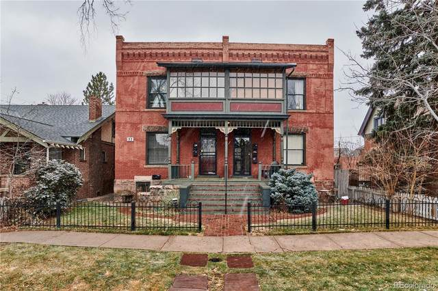 77 W Archer Place #204, Denver, CO 80223 (#5390620) :: The Gilbert Group