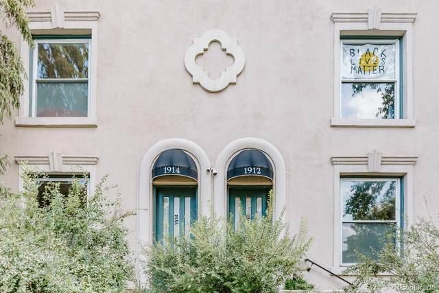 1914 E 17th Avenue, Denver, CO 80206 (MLS #5778256) :: 8z Real Estate