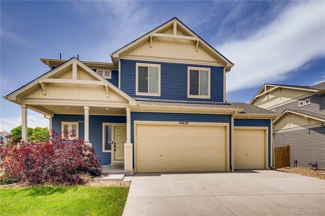 10429 Worchester Drive, Commerce City, CO 80022 (#6203871) :: The Gilbert Group