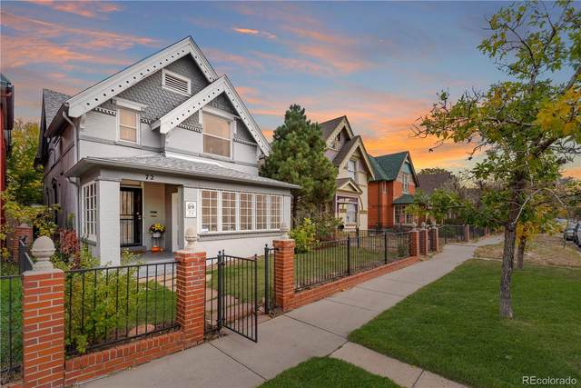 72 N Lincoln Street, Denver, CO 80203 (#6317213) :: The Brokerage Group