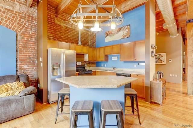 2960 Inca Street #308, Denver, CO 80202 (#6559848) :: Mile High Luxury Real Estate