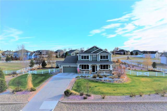 7064 E 162nd Avenue, Brighton, CO 80602 (#6585975) :: HergGroup Denver