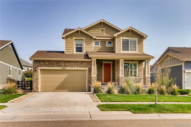 8930 Ellis Street, Arvada, CO 80005 (#6616271) :: The DeGrood Team